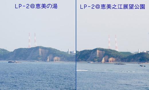 _DSC1783.2.jpg
