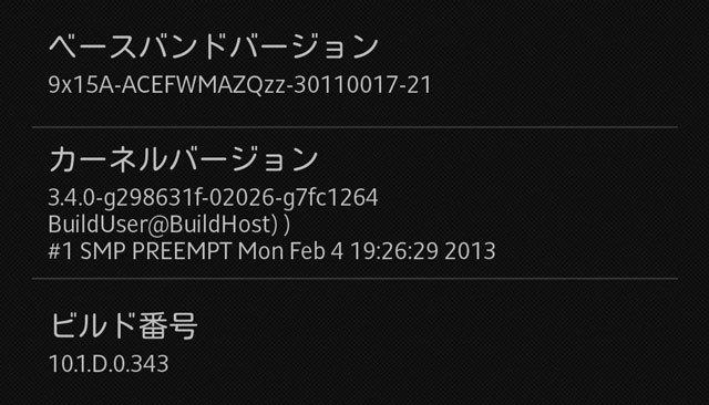 2013-04-23-18.33.45.jpg