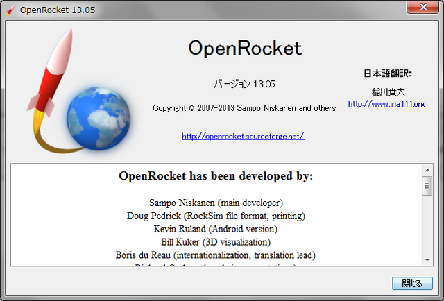 Openrosket 6.png