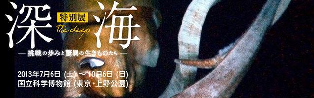 daiouika.jpg