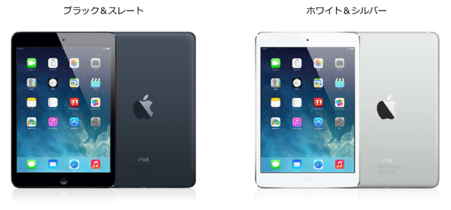 ipad mini 1st.PNG